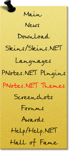 WatFile.com Download Free PNotes